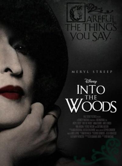 В лес (2014) смотреть онлайн